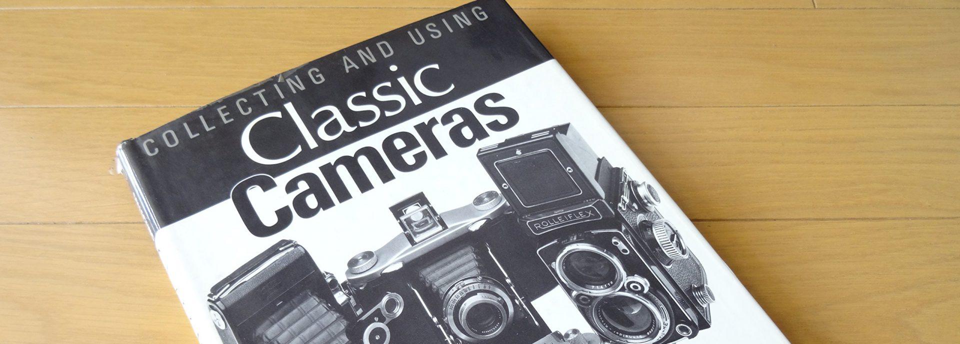 Classic-Cameras.nl